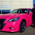 ピンクの乗り物、持ってる人いますか?ちなみに私の愛車は・・・