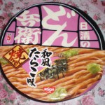 新商品「ピンクのどん兵衛(焼うどん)」を真夜中に食べる罪悪感