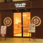 実録!『キティカフェ』のピンク空間【店内レビュー写真多数】