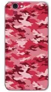 pink-meisai