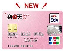 pink-card