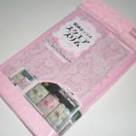 ピンクの収納BOXって姫でカワユイ!⇒ちっとも断捨離できない罠