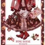 ピンクハウスへの思い込み⇒「ロリータ服しか置いてない」