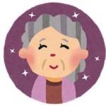 「ピンクの似合う可愛いおばあちゃんになりたい」願望