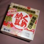 桜ピンクで受験応援♪関西人だけどハマり中「くめ納豆」