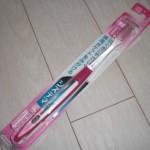 """歯ブラシもやっぱりピンク!お気に入りは""""デンターシステマ"""""""