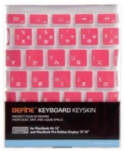 keyboard-skin