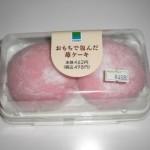 ファミマ「おもちで包んだ苺ケーキ」~リッチなピンクの雪見大福系