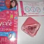 ピンクの目薬「ロートリセ」が橋本環奈ちゃんデザインに♪