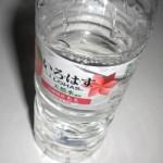 「いろはす」桃の天然水を買って太陽を浴びにいくの巻