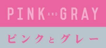pink-gray