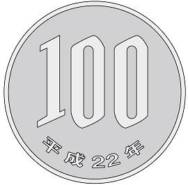 100yen