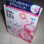ピンクのカラコン用レニューGET♪やっぱり擦り洗いって必須