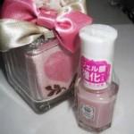 【ネイルパーラー】ジェル膜強化ベースでほんのりピンク♪