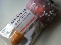 セブン「あまおう苺クリーム&ホイップコロネ」が特大&リッチ感♪