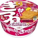 【甘いきつねうどん!?】バレンタイン商戦×冬の気になるピンク食品