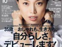 """雑誌「ドマーニ」の女性読者=""""ドマ女""""って呼ぶんだ・・・!"""