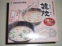 【頂きものシリーズ】世田谷食品が雑炊まで出している・・・!