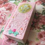 ハッピーセットのオマケについてた魔法書BOXの中身は・・・