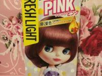 ひさびさにピンク髪に戻したよレポ☆ウォームカラーでワクワク