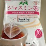 『ダイソーセレクト』のジャスミン茶が予想以上に美味…♪