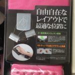 リストレスト付ピンクのマウスパッド新調したよ♪(エレコム製)