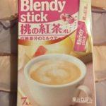 ブレンディスティック「桃の紅茶オレ」にホッコリ春の宵・・・♪