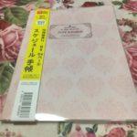 100均DAISOに2019年版ピンクな手帳がお目見えしていた…♡