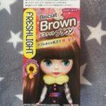 「フレッシュライト」ビスケットブラウンでちょいピンク髪★2018