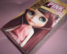 今ハマり中のヘアカラーはピンク系♪使いやすい市販のカラーリングがずらり!